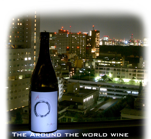 Around The World In A Single Stroke Commemorative Wine